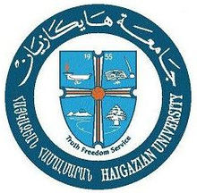 220px-Haigazian-university_logo