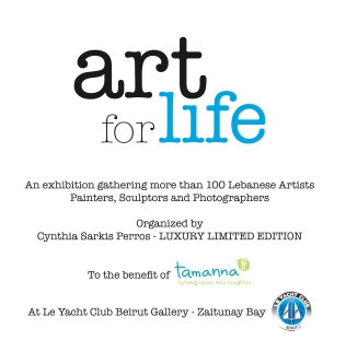 ART FOR LIFE POSTER