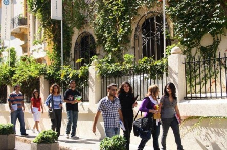 Haigazian University, HU lebanon
