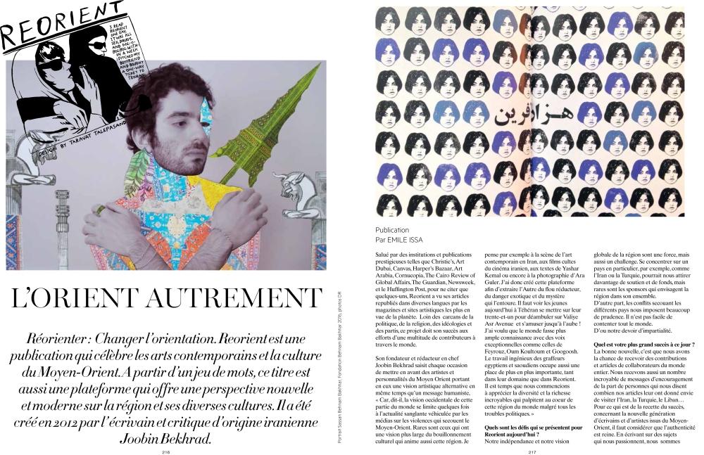 REORIENT-1 L'Officiel Levant Mars 2016 Emile Issa