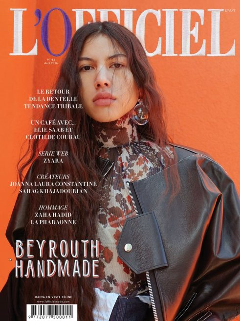 l'Officiel Levant Avril 2016