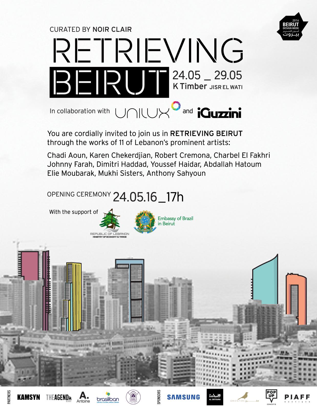 Retrieving Beirut Expo Press Invite