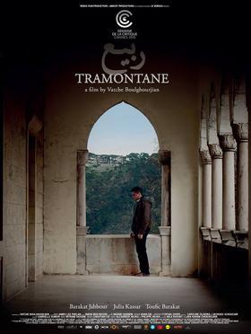 Tramontane_2016