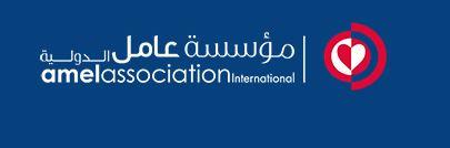 amel logo