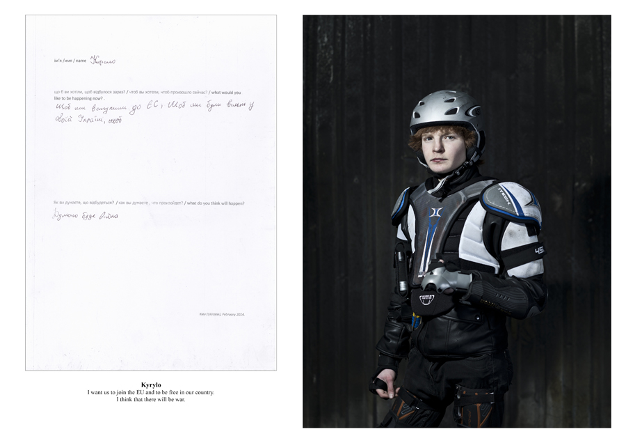 Emeric Lhuisset Maydan 44, 2014p