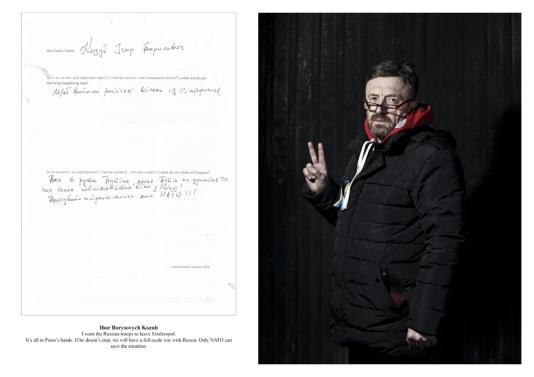 Emeric Lhuisset Maydan 87, 2014p