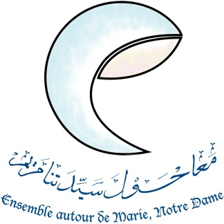 Logo Ensemble Autour de Marie