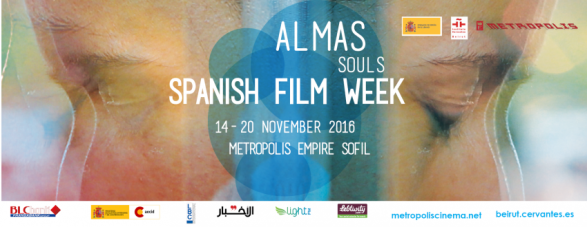 spanish_film_week_web_banner_logos-850x330