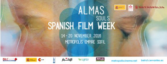 spanish_film_week_web_banner_logos-850x330