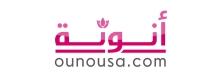 Ounousa Logo 2