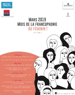 Mois de la Francophonie IFR